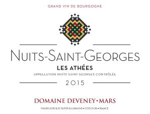 Nuits-Saint-Georges Les Athées 2015