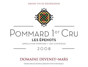 Pommard 1er Cru Les Épenots 2008