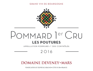Pommard 1er Cru Les Poutures 2016