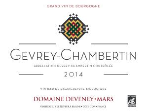 Gevrey-Chambertin 2014